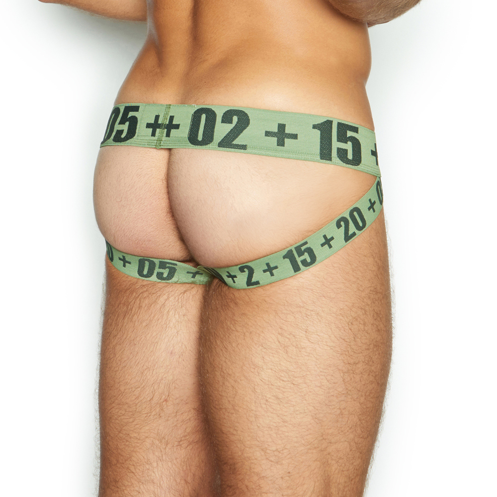 C-IN2 H+A+R+D COLLECTION JOCKSTRAP - GREEN